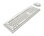 Keyboard & Mouse SVEN Base 305 Combo BEIGE PS/2