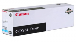 Drum Unit Canon C-EXV34 Black 43 000 pages