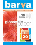 A4 200g 20p Glossy Inkjet Photo Paper Barva