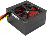 PSU XILENCE XP700R6 700W ATX Performance C Black