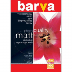 Photo Paper Barva A4 120g 100p Matt Economy Series