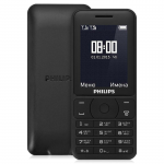 Mobile Phone Philips E180