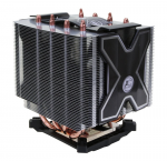 Cooler Intel/AMD Arctic Freezer Xtreme Rev.2 (160W FAN 120mm 800-1500rpm PWM)