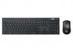 Keyboard & Mouse ASUS W2500 Wireless Black USB