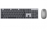 Keyboard & Mouse ASUS W5000 Wireless Grey USB