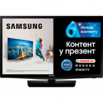"24"" LED TV Samsung UE24N4500AUXUA Black (1366x768 HD SMART TV 2xHDMI 1xUSB Wi-Fi Lan Speakers 10W)"